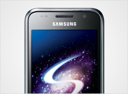 Another Day, Another Samsung Galaxy III Rumor